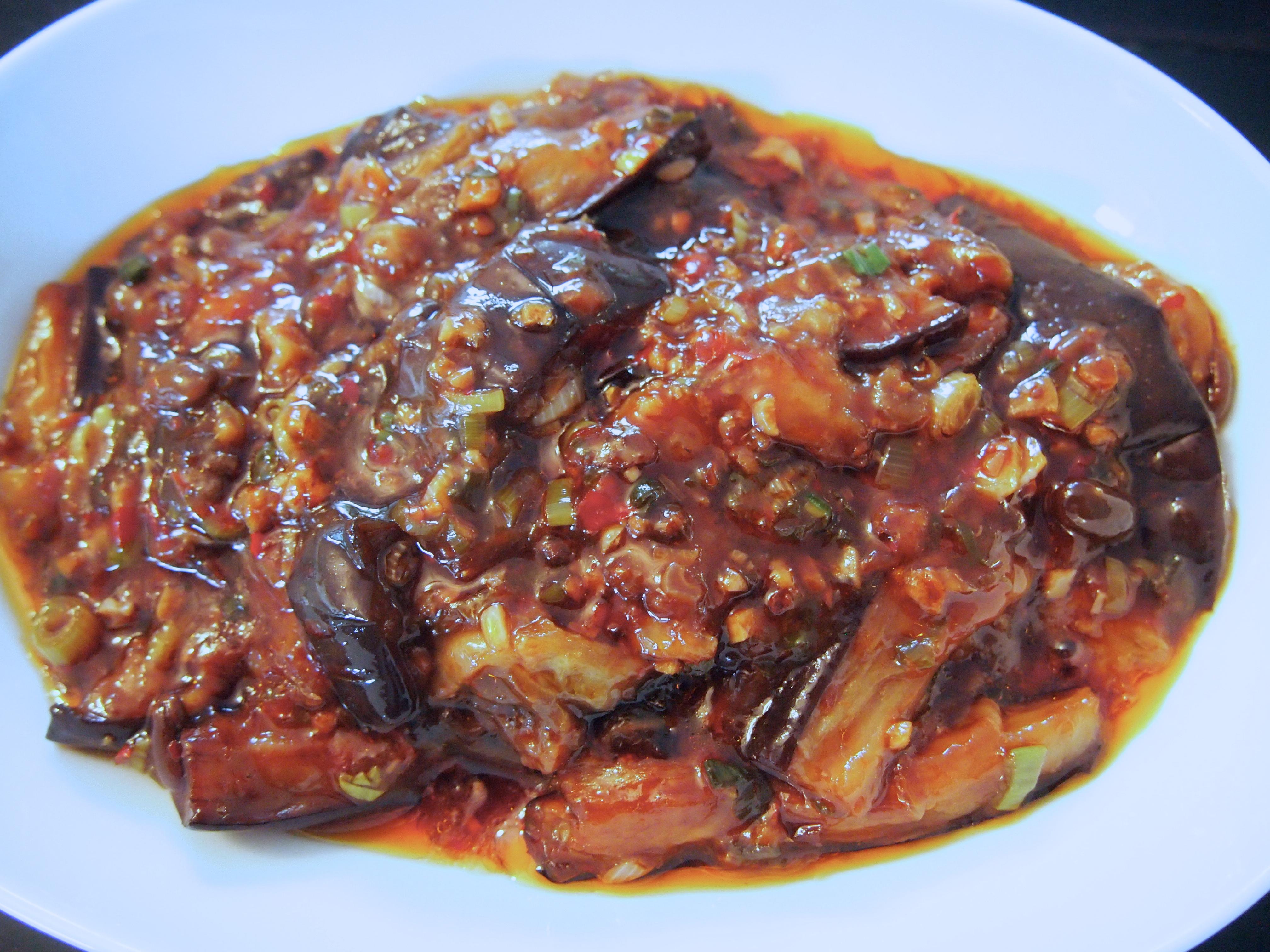 Eggplant mustard with mutton fuchsia dunlops fish fragrant eggplant forumfinder Gallery